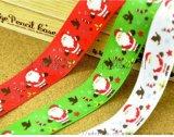 印刷缎带,丝带印刷,织带印刷,印花带,印刷带,彩带