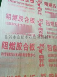 阻燃免漆板多层芯 杨木芯 厂家批发