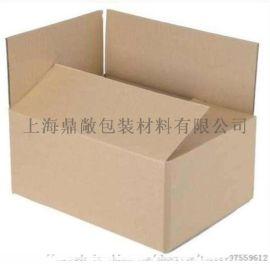 上海浦东食品类包装印刷纸箱