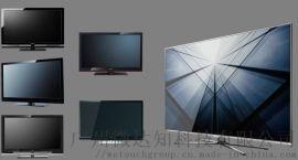 15寸液晶电视 LCD液晶显示 高清播放器
