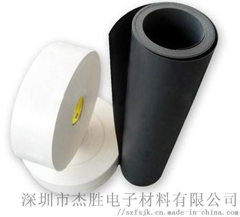 黑色麦拉片 阻燃绝缘片 防火麦拉片 麦拉片成型