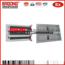 二工定制防爆红外对射探测器防断电可靠性好