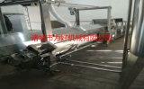 江米条油炸线设备 江米条油炸机