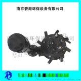 碧海QXB11新式离心式潜水曝气机