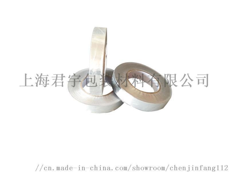 铝箔胶带- 导电铝箔胶带厂家
