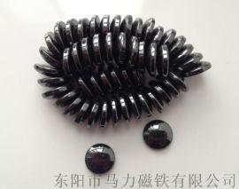 抛光面包磁 黑色磁石 供应铁氧体永磁铁