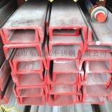 316L不锈钢槽钢,工业用316不锈钢槽钢