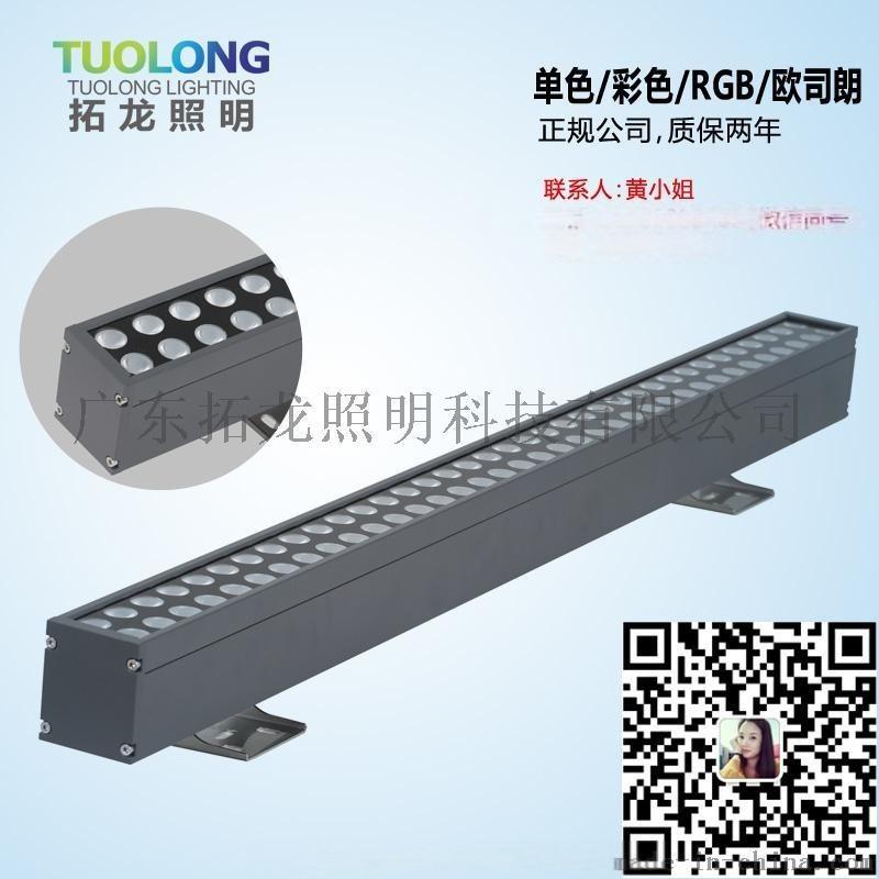 拓龙照明48w/72W桥梁楼体亮化RGBW洗墙灯