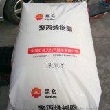 PPT30S崑崙牌大慶石化聚丙烯樹脂T30S拉絲級