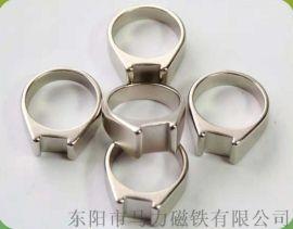 东阳马力磁铁钕铁硼强力磁铁 磁性戒指 异形磁铁定做