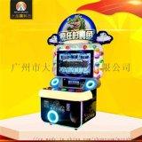 廣州大品簰親子互動拍拍樂電子遊樂設備