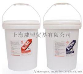 代理回天HT-5296 RTV 加成型灌封硅橡胶