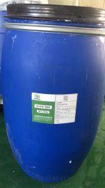 高性价比纺织品C8防水剂 八碳纳米三防助剂