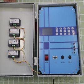 LB-ZXF在線式鐳射粉塵檢測儀:青島路博