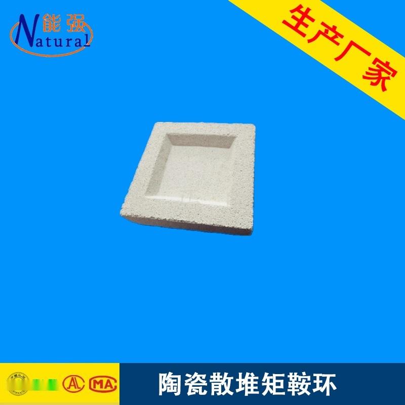 微孔陶瓷過濾板 江西能強污水處理專用板專業供應