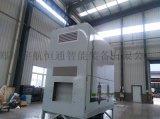 河南除塵設備廠家/焊接車間金屬粉塵過濾式除塵設備