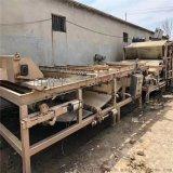 回收各种洗沙场污水处理二手3X11米带式压滤机