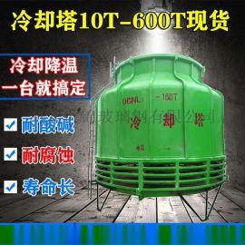 砖厂高温冷却水塔 世锦玻璃钢冷却塔