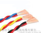 深圳廠家金環宇電線電纜純銅阻燃RVS2芯6平方家用