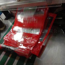 厂家印制面条包装袋,挂面封口包装袋诸城鑫邦