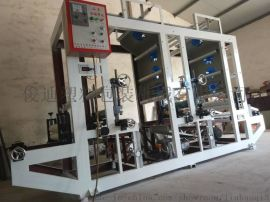 俊迪2色600型pof凹版印刷机,收缩膜凹版印刷机