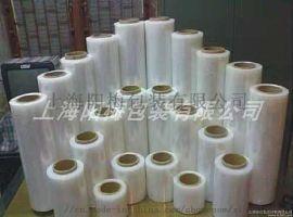 上海供应PE缠绕膜 50CM宽托盘打包膜