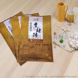 酱猪蹄厂家直销食品包装外袋彩印袋高温杀菌袋价格