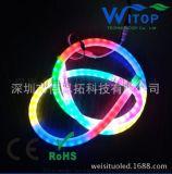 led柔性霓虹灯带彩虹管灯 360度双面发光