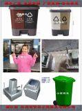 各种日式注射560升垃圾桶模具名牌