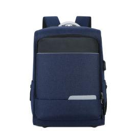双肩包电脑包防水牛津布箱包广告礼品背包定制商务馈赠礼品