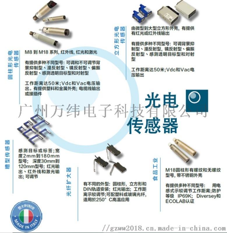 光电传感器DM3/0N-1A M12圆柱形