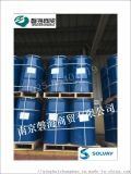 碱溶性缔合型增稠剂单体SEM25