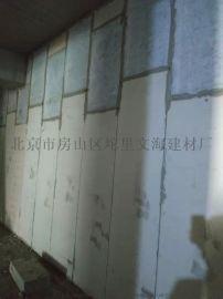 北京轻质隔墙板厂家供应复合隔墙板 钢结构外墙板安装