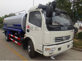 年中大促销国五带雾炮东风多利卡D912吨柴油洒水车