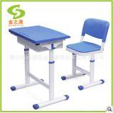 佛山廠家直銷學生課桌,兒童寫字桌,可升降課桌椅