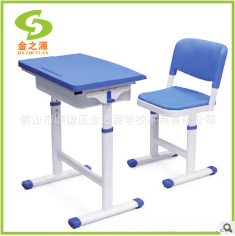 廠家直銷善學兒童課桌椅,多彩升降環保塑料學習桌椅