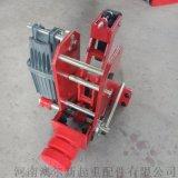 供应电动液压防风铁楔  起重机专用安全防风装置