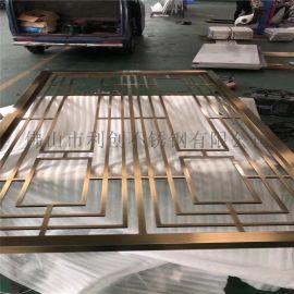 供应不锈钢真空电镀古铜无指纹屏风