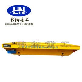厂家可定制蓄电池平板车铁路轨道平板车