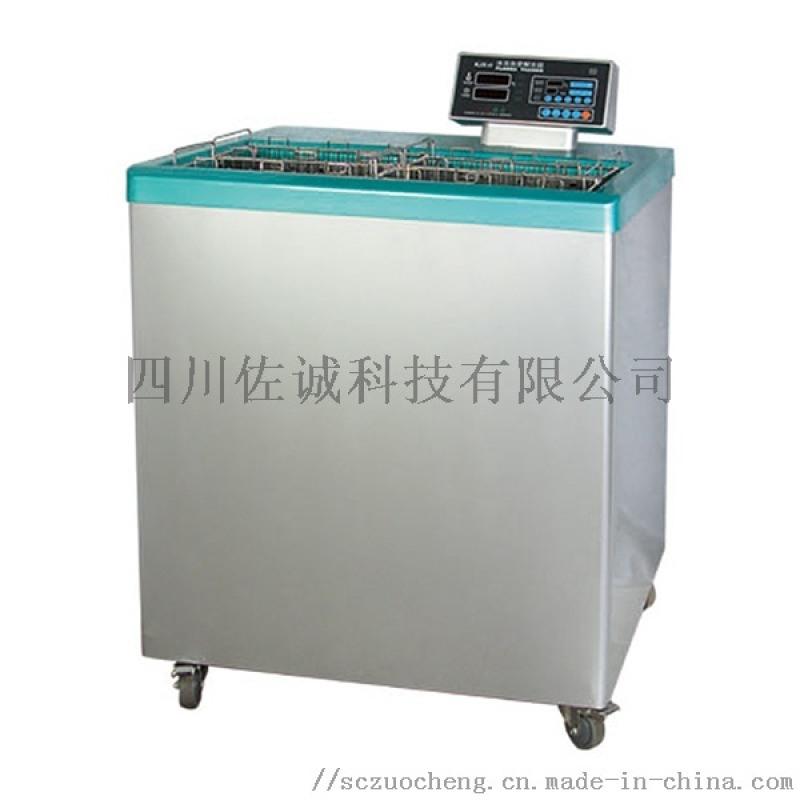 KJX-II型冰凍血漿解凍箱