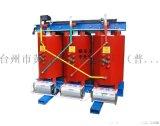SC(B)12型節能乾式變壓器