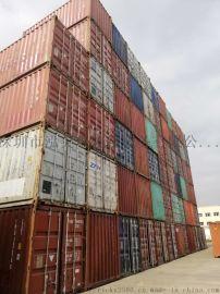 东莞沙田大量20尺集装箱出售 低价处理