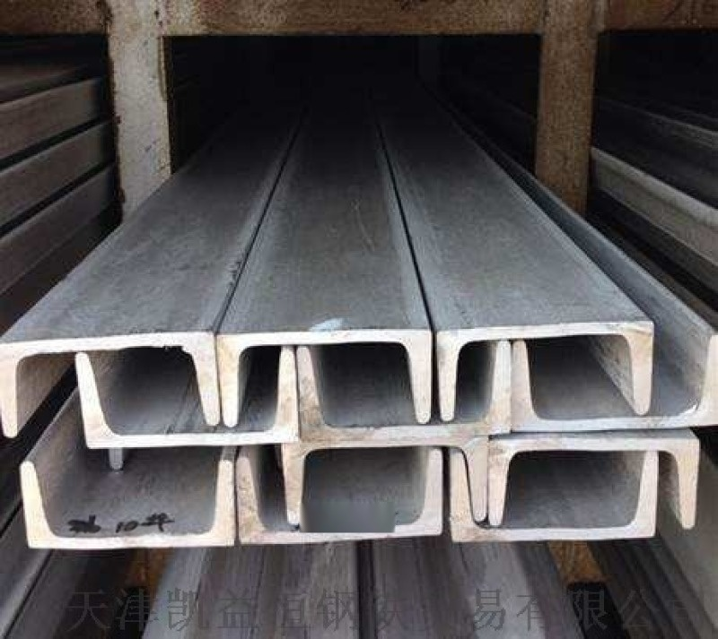 321不锈钢槽钢现货1cr18ni9ti槽钢厂家