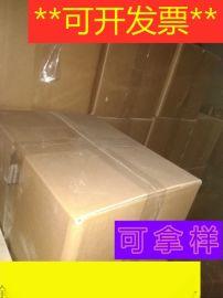 星銀PU100聚氨酯色珠彈性粉 塗料塗膜提升手感