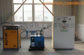供应小型箱式制氮机 食品充氮包装
