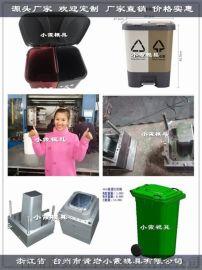 专业做垃圾桶塑胶模具以质取胜