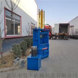 福建60吨无纺布吨包袋立式液压打包机售价