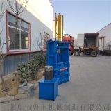 福建60噸無紡布噸包袋立式液壓打包機售價