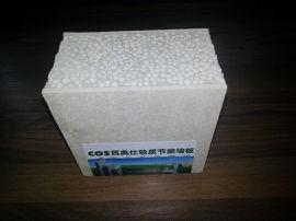 六盘水墙板材料-墙板直销-轻质隔墙板材料