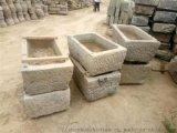 仿古石槽、石壶、石盆